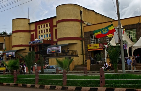Central Gondar